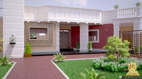 واجهات منازل عراقية 200 متر طابق واحد المنزل و التصميم الداخلي أفكار House Styles Luxe Wedding Decor Small House