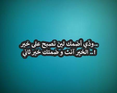 Pin By ربيع الحياة On فلسفة الحب Calligraphy Arabic Calligraphy Art