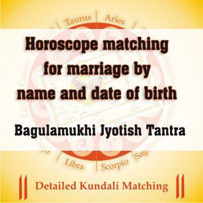 ONLINE KUNDALI MATCHING / HOROSCOPE MATCHING