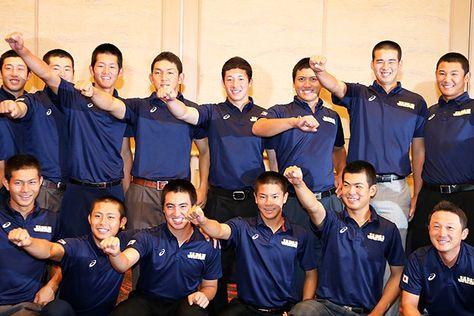 侍ジャパンU-18代表が解団式 選手18人が大会の感想を述べる | U-18 | 試合レポート | 野球日本代表 侍ジャパンオフィシャルサイト
