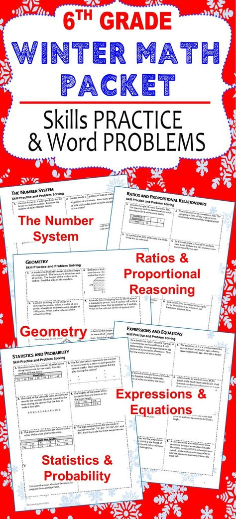 6th Grade WINTER / December MATH PACKET - { COMMON CORE Assessment ...