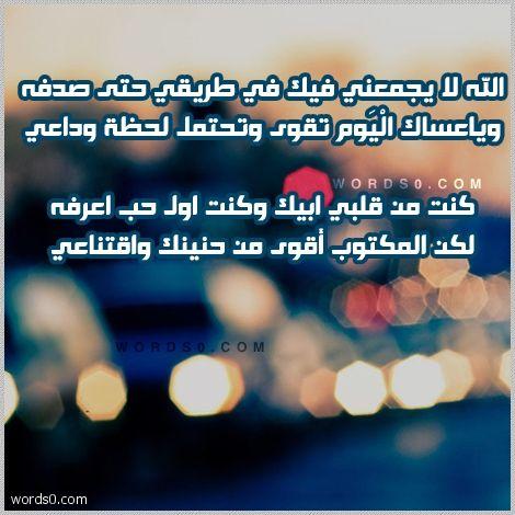 كلمات اغنية الله لا يجمعني فيك عايل موقع كلمات Lockscreen Lockscreen Screenshot