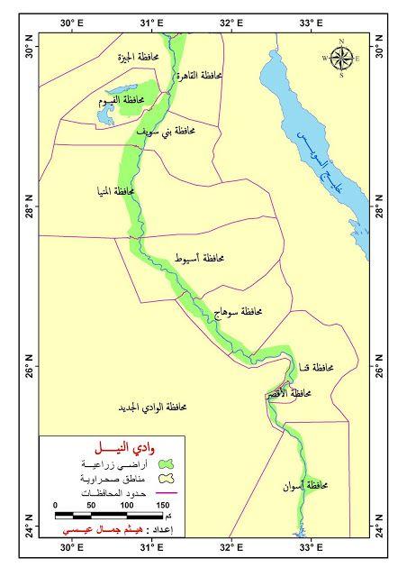 كوكب الجغرافيا خريطة وادي النيل في مصر Blog Map Blog Posts