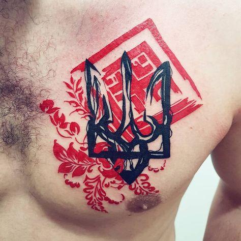 tattoodesign UKRAINE - CUSTOM Would love to...