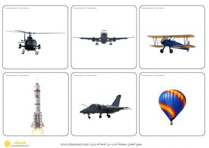 بطاقات المواصلات واقعية في الهواء وعلى الارض Parenting