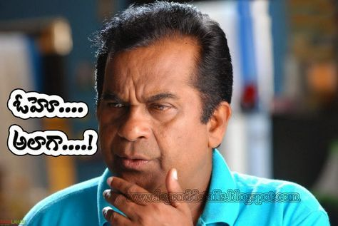 Brahmanandam Comment Oh I See Fun Quotes Funny Friend Jokes