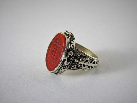 anelli afgani antichi