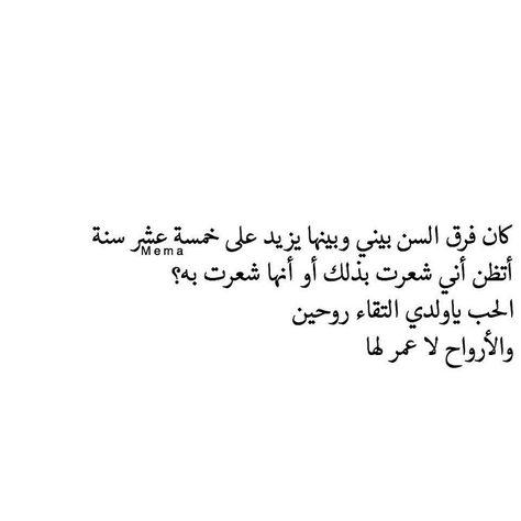 Quotesmema Short Quotes Love Short Quotes Quotes