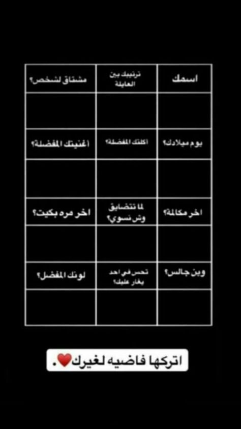 Pin By Rita Alshrief On Instagram Snapchat Quotes Funny Arabic Quotes Mood Quotes