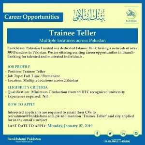 Bank Islami Jobs January 2019 Trainee Teller Job Tellers