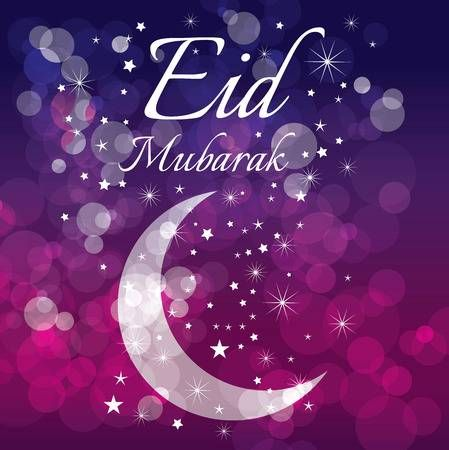 Stock Vector Eid Card Images Eid Mubarak Card Eid Mubarak