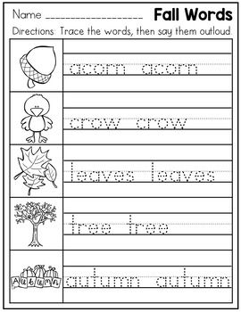 Handwriting Practice Pages Kindergarten - Fall Themed No ...