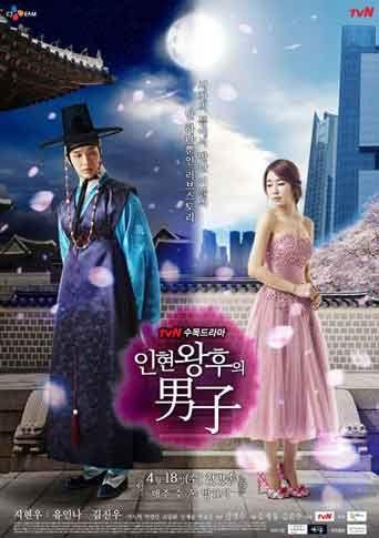Pin Oleh Tety Retnawati Di Korean Drama Drama Korea Drama