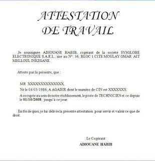 Attestation De Travail Maroc Attestation De Travail Algerie