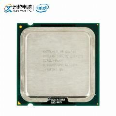 Intel CORE 2 Quad Q9400 Processor 2.66GHz 6MB L2 Cache FSB 1333 Desktop LGA 775 CPU