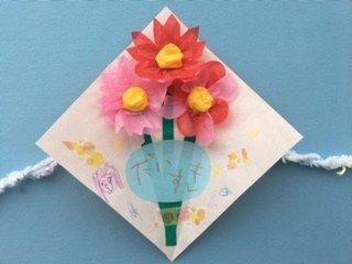 花束メッセージカードの作り方 世界に一つだけ 手作りで簡単に作れるアイデア ココシレル 折り紙 花束 簡単 メッセージカード ラッピング 手作り
