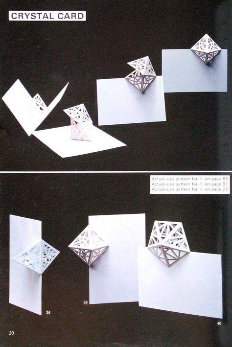Origami Geometric Pop Up 67 Trendy Ideas Geometric Origami Origami Origami Paper Folding