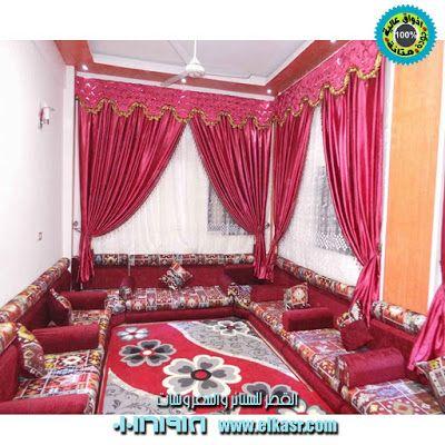 قعدة عربي مجلس عربي حديث روووووعة نبيتى في بيج Home Decor Decor Home