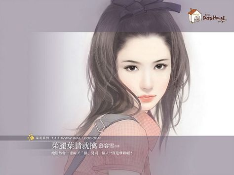 Beautiful Chinese Girl illustrations Soft Pastel Colors 17 Asian - küchen bei obi