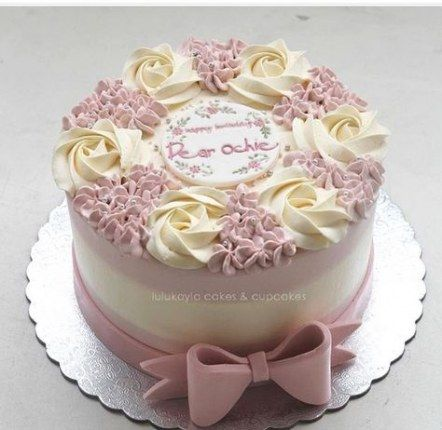Trendy Birthday Cake Flower Design Decorating Ideas Ideas Cake