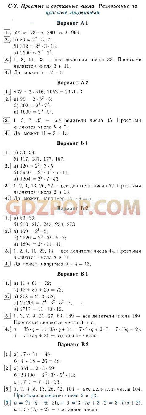 Умка школа россии продолжающий учебник географии в 5 классе фгос