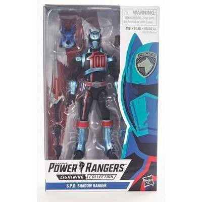 LOOSE  Power Rangers Key Ranger Wolf Warrior