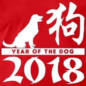 The Year Of The Dog Dog Years New Year Printables Dogs