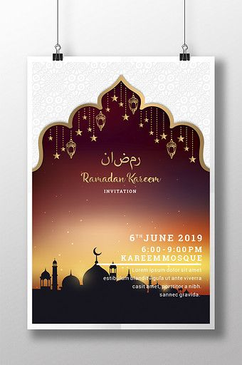 Golden Ramadan Invitation With Brightning Mosque Ai Free Download Pikbest Ramadan Invitations Grad Party Invitations