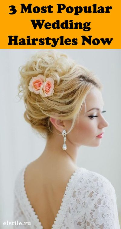Choose On The Right Bridesmaids Hairstyles And Have The Best Looking Wedding Entourage Wedding Event Hairstyles Wedding Hairstyles Popular Wedding Hair Styles