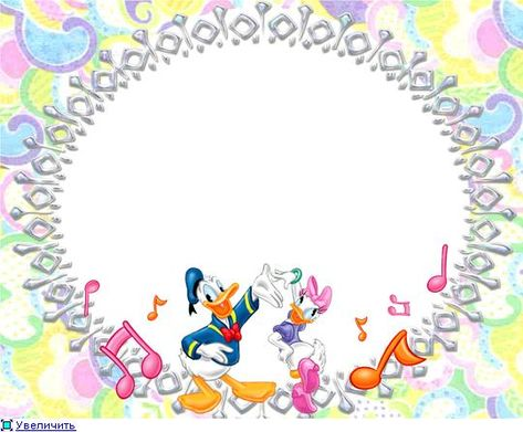 Image Result For اطارات للكتابة عليها للاطفال Peace Symbol Symbols Logos