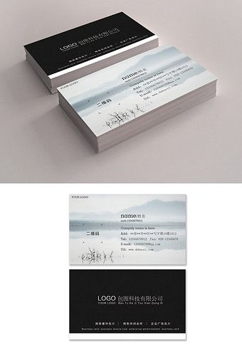 Chinese Style Advertising Design Business Card Psd Free Download Pikbest Advertising Design Business Business Card Design Business Card Psd Free