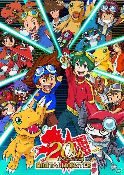 Pin By Cloud Dreamer66 On Digimon Digimon Anime Anime Art