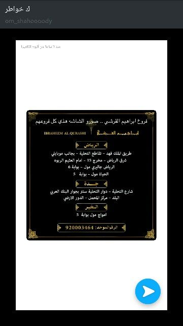 Pin By زينه On عطر Boarding Pass Mobile Boarding Pass