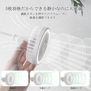 1台2役のミニファン ライト 卓上 オフィス 扇風機 小型 ミニ ハンディ 卓上扇風機 Usb デスクライト Led Usbファン アニマル クリップ式 風量調節 照明 扇風機 小型 扇風機 Usb 扇風機