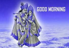 3d Gud Mrng Photo Hd Download Morning Images Free Good Morning Images Good Morning Images