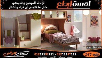 غرف نوم أطفال بديكورات مبهجه و مرحه مؤسسة لمسة إبداع م هاني العوضي Home Decor Home Decor