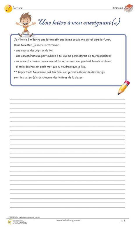 Lettre à ton enseignant(e)