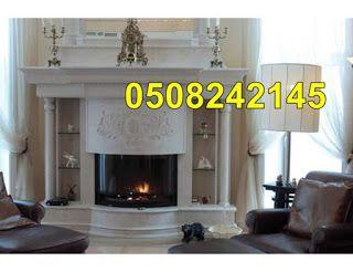 Pin By Fireplace مشبات On مدافئ Home Decor Decor Fireplace