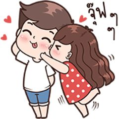 Boobib Cute Couples : For Girl 2