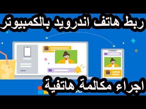 استرجاع كلمة مرور ايميل جيميل بالصور رابط استعادة كلمة السر لبريد Gmail برامج الدرع First Website Everything Changes Google Sign In