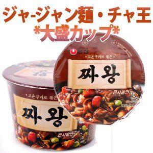 韓国 ジャー ジャー 麺 インスタント