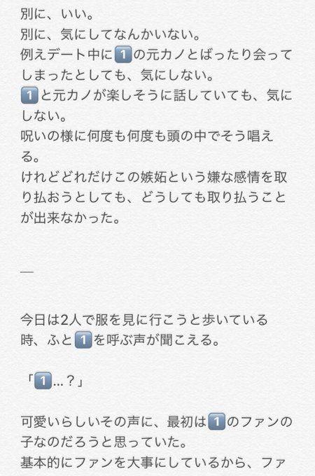 カノ 夢 元