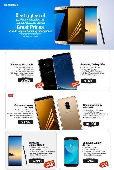Jarir Bookstore Samsung Offers From 07 02 18 In Jarir Bookstore On Qatar Arabsclassifieds Best Free Classifieds Websit Samsung Bookstore Samsung Galaxy Phone