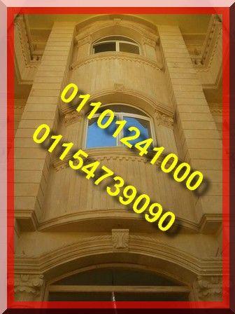 سعر حجر هاشمي كريمي مفرز 01154739090 Neon Signs Neon