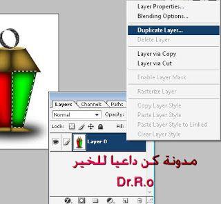 كن داعيا للخير طريقة عمل فانوس رمضان يضئ بألوان مختلفة Blog Blog Posts