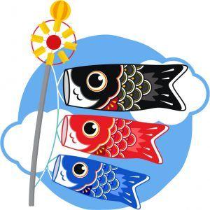 Yahoo!検索(画像)で「鯉のぼり 絵」を検索すれば、欲しい答えがきっと見つかります。 | 鯉のぼり イラスト, 魚イラスト, イラスト