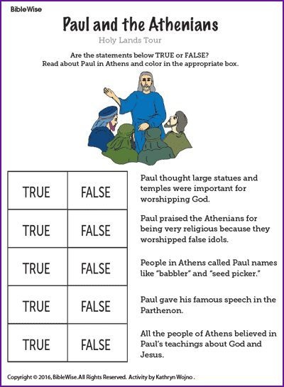 Image Result For Apostle Paul In Athens Worksheets Preschool