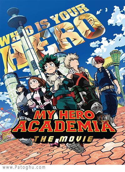 دانلود انیمه My Hero Academia Two Heroes آکادمی قهرمان من دو