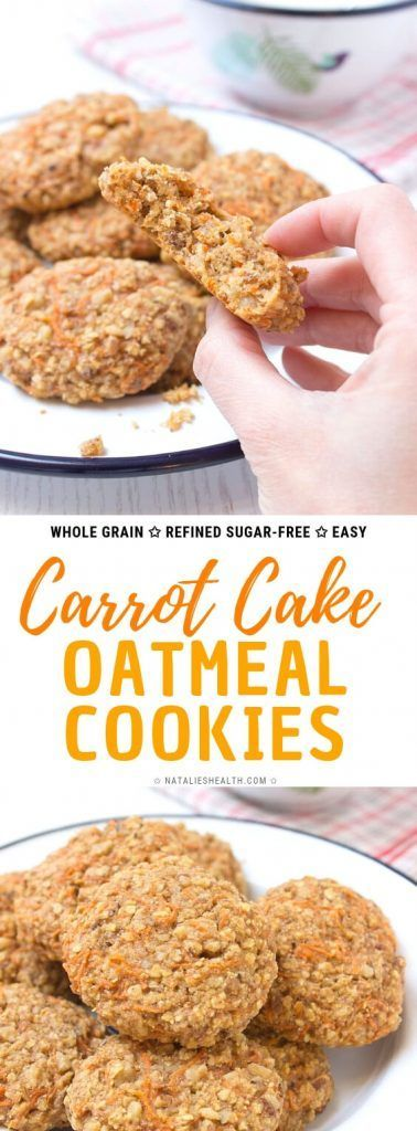 Carrot Cake Oatmeal Cookies are perfect HEALTHY treat your family will love. These cookies are whole grain, refined sugar-free, low-calorie and super easy to make. #cookies #cookierecipes #oatmeal #oatmealrecipeshealthy #oatmealcookie #healthyrecipes #healthyfood #carrotcake