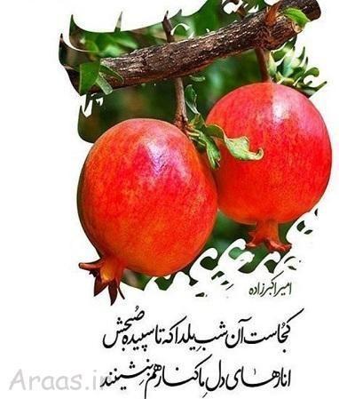 Pin By Aminamiiiiin On Art Profile Photo Art Sketchbook Photo